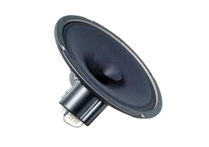 Ceiling Speaker - 200mm Recessed